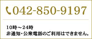 07013006108